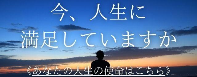 Reo life006