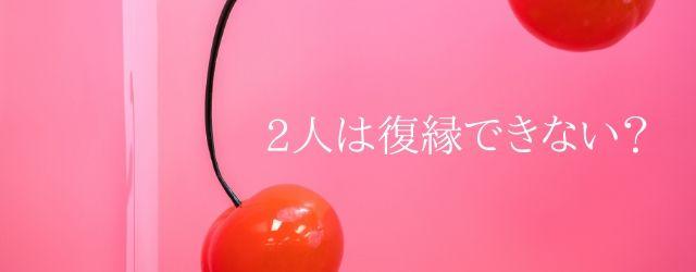 Sui love017