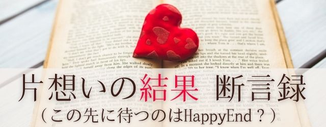 Sui love2028