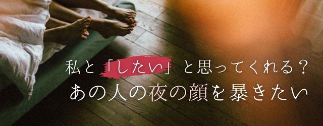 Sui love203