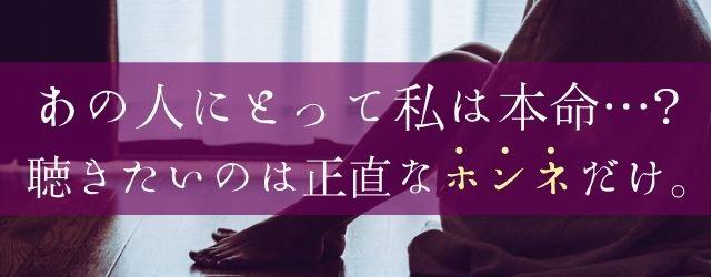 Sui love207