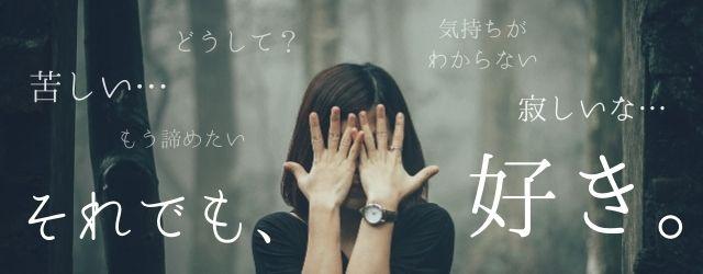 Sui love2749