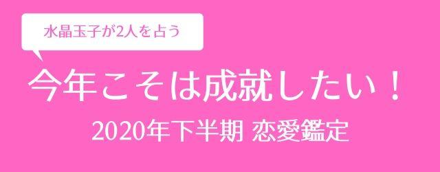 Sui love2801